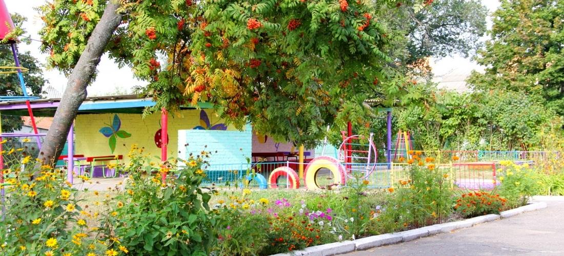Дитячий садок «Купава» м. Суми